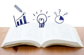人間関係を築くビジネススキルを習得できるカリキュラム
