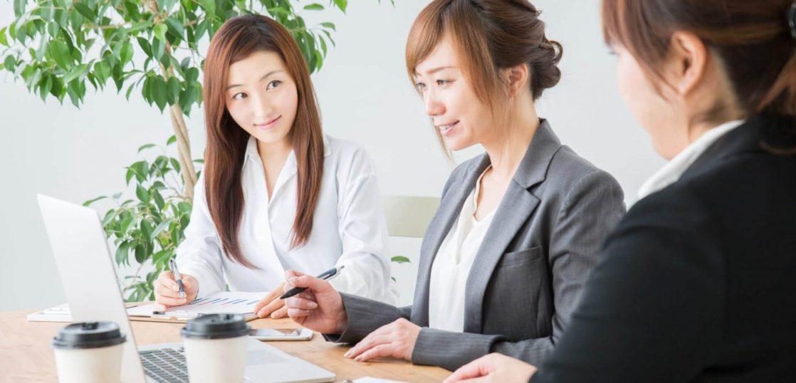 女性リーダー育成研修キャッチ