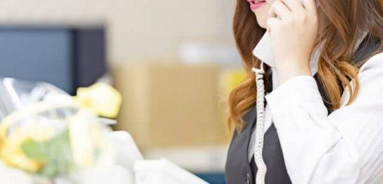 電話をする女性事務員