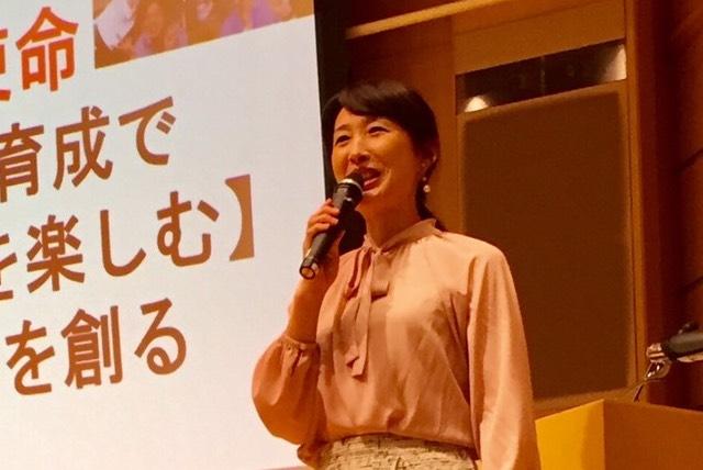 安全大会登壇_太田講師