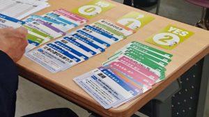 ビジネスマナーカードの並び写真